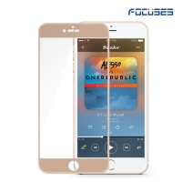 Focuses 9H 2.5D Full Coverage Silk-Printing Tempered Glass Screen Protector for iPhone6s